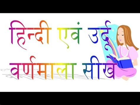 Gujarati Essay For Std 7